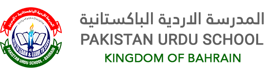 Pakistan Urdu School